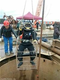 新闻 阜宁县潜水员打捞公司潜水员办事处