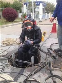 随州市打捞队专业潜水救援