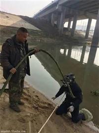 海陽市水下打撈隊相關方案定價