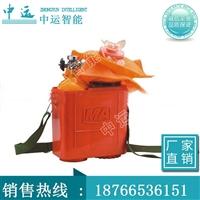 煤矿安防救援设备压缩氧气自救器