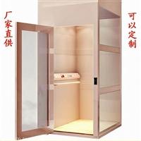 家用电梯厂家用别墅小型液压电梯