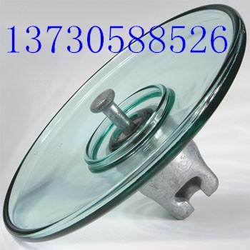 防污型钢化玻璃绝缘子U70BP/146