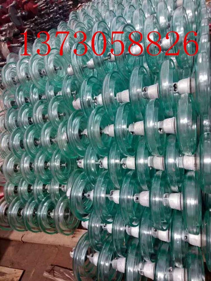 防污型钢化玻璃绝缘子LXHY-70