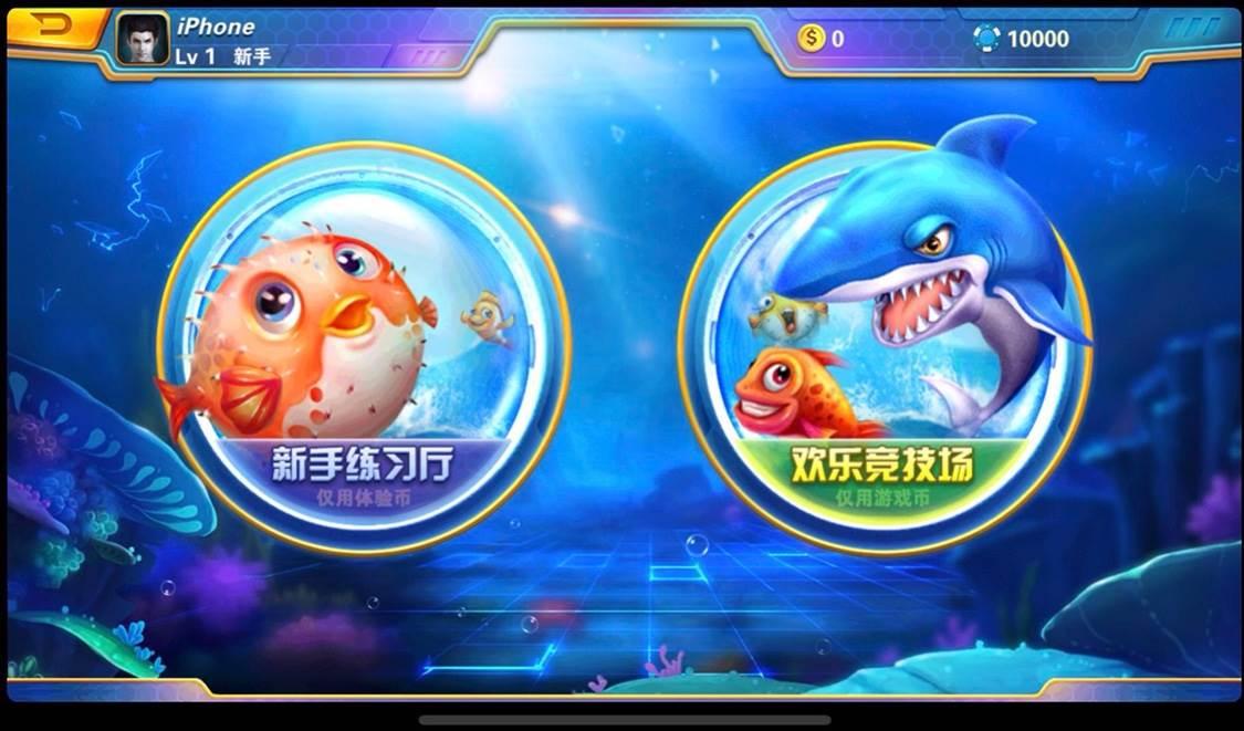 香港正版星力捕鱼手机捕鱼