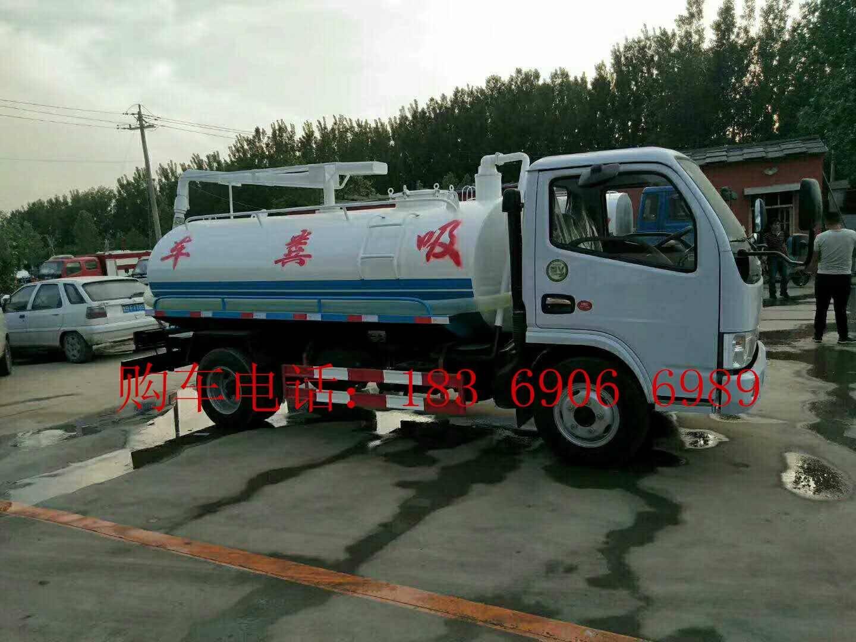北京大兴区吸粪车厂家、吸粪车价格