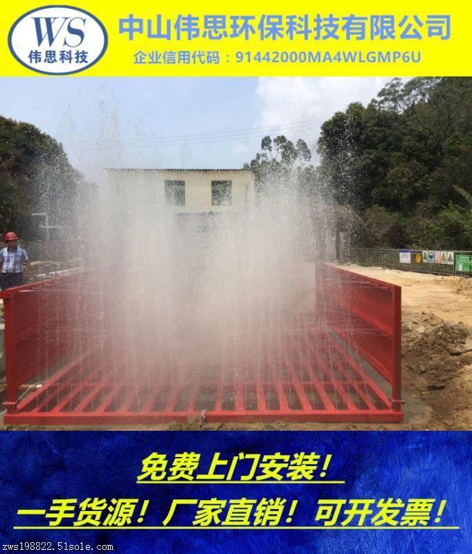 深圳工地自动洗车平台行业报价包邮