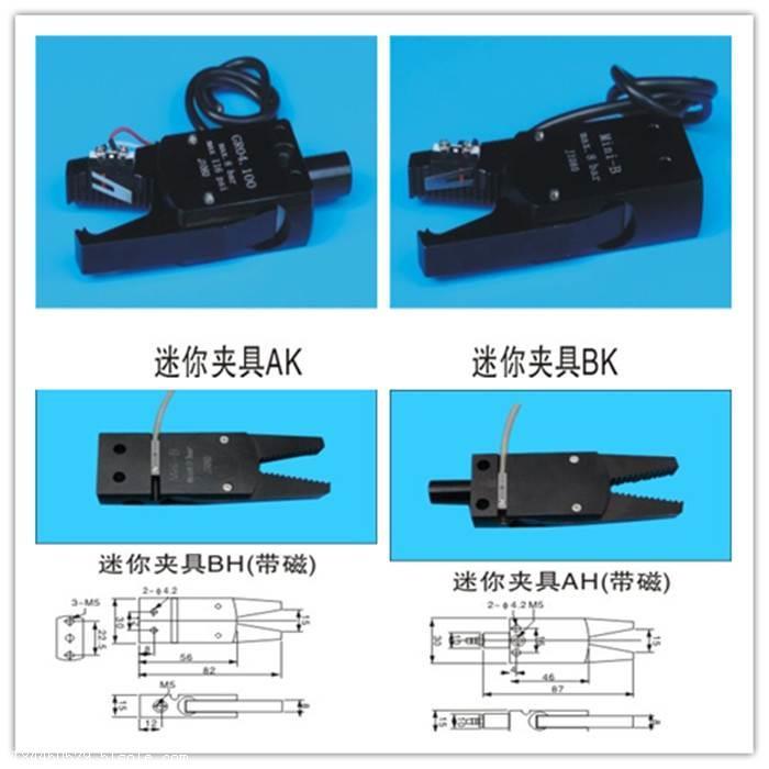 佛山机注塑机配件批发MINI夹具A、B、E、F气动水口夹子