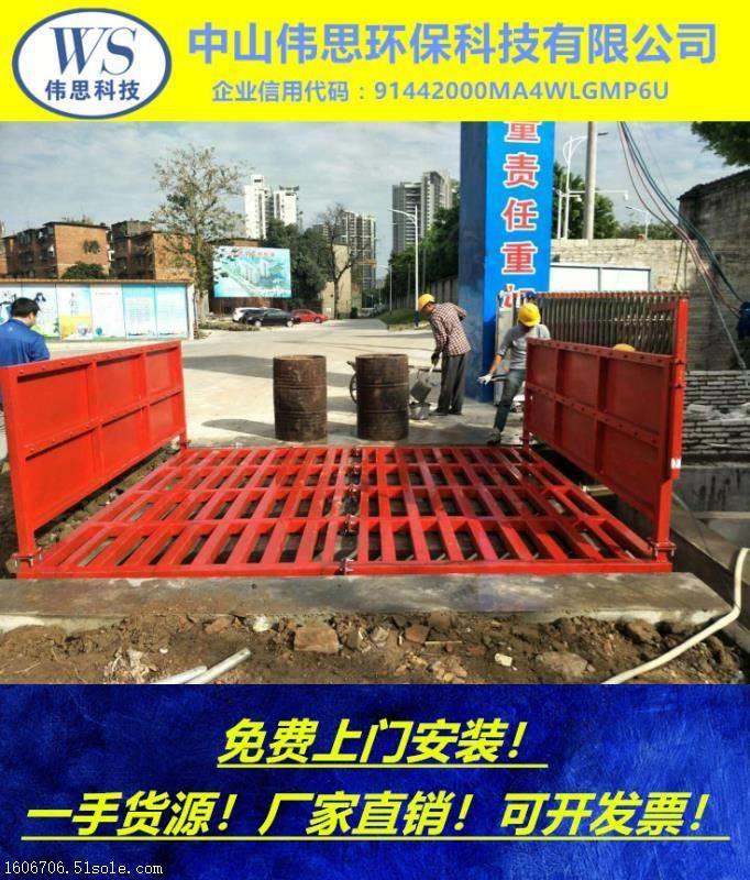贺州工地自动洗车平台批发包安装