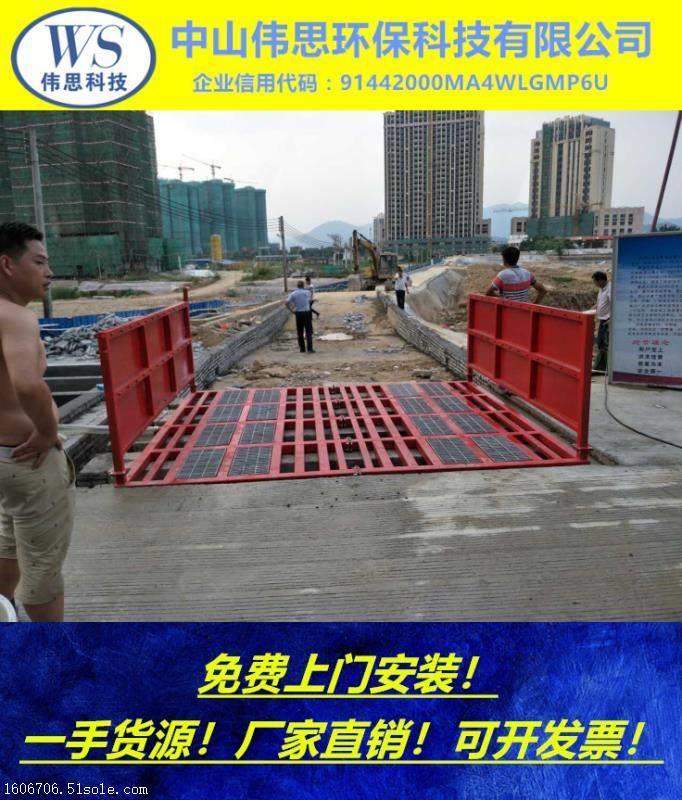 清远工地喷淋系统供应商包安装