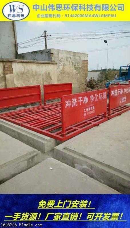 南昌工地自动洗车平台-工地洗轮机-工地洗车池公司一条龙服务