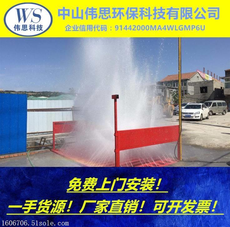 惠州工地自动洗车平台多少钱一台包安装