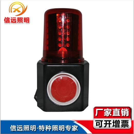 FL4870/LZ2便捷式多功能声光报警