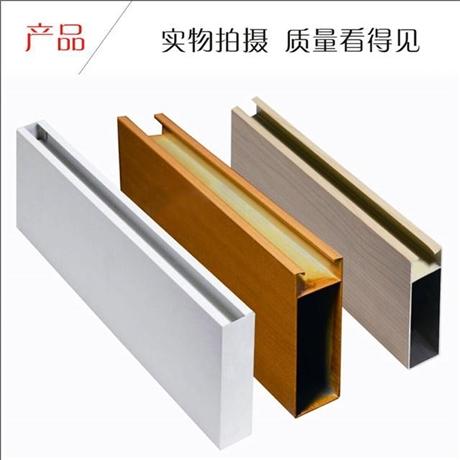 型材铝方通多少钱