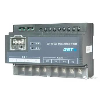 海湾GST-DJ-S60交流三相电压传感器使用说明书