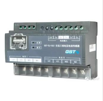 海湾GST-DJ-S63交流三相电压电流传感器安装示意图