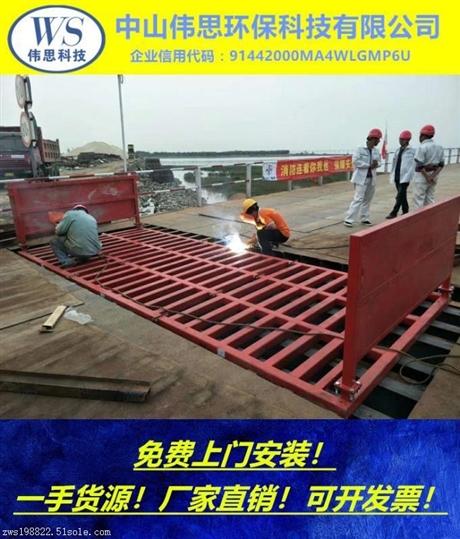 梧州建筑工地洗车台生产厂家包安装