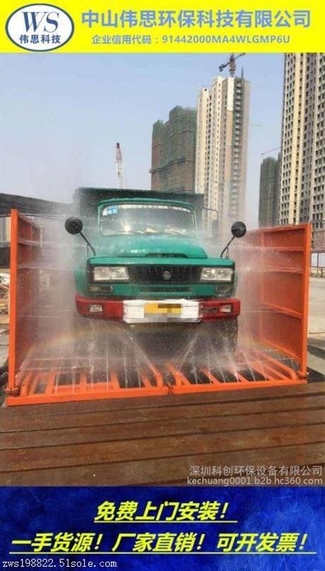 工地车辆冲洗设备安装指导