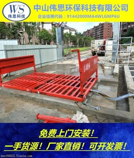 广州工地洗车槽行业报价包邮