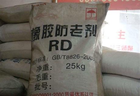回收橡胶防老剂 回收树脂