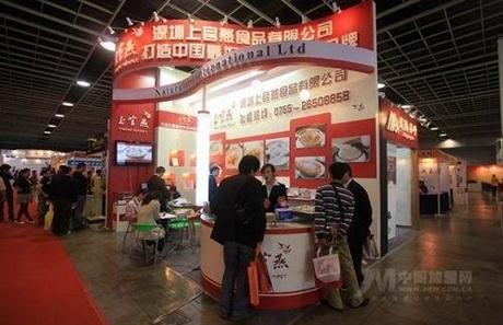 邀您参加-2018上海燕窝及天然滋补品展览会