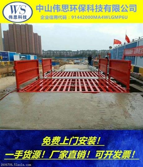 九江工地自动洗车平台供应包安装