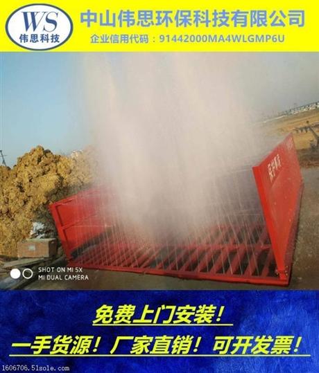 阳江工地自动洗车平台报价一条龙服务