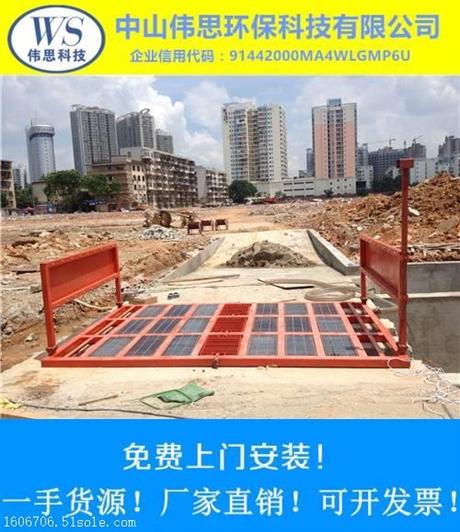 惠州工地喷淋系统厂家电话包安装