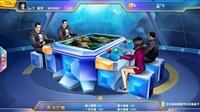 香港正版星力捕鱼游戏