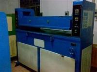 深圳、东莞、惠州、中山、广州二手制鞋厂机械设备回收