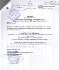 扶手電梯出口伊朗VOC/COI/IC清關認證