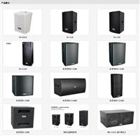 郑州专业舞台音响灯光设备专卖12
