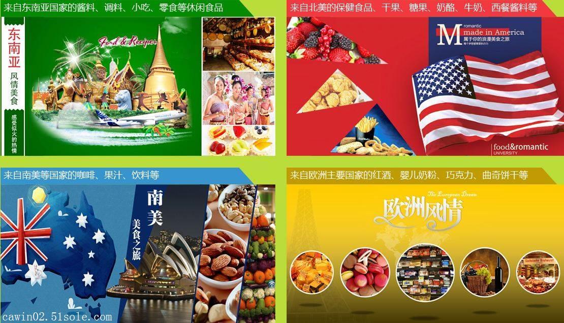广州食品海运进口清关流程及费用