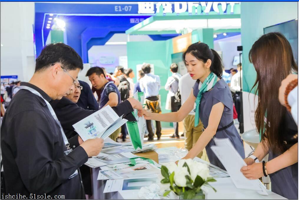 北京暖通展会中国供热展邀请函