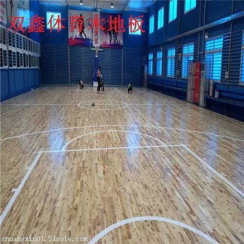 山东室内篮球场 专业木地板 价格多少钱一平方米