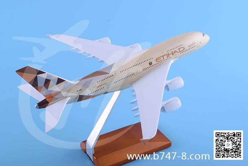 金属飞机模型空客阿提哈德A380高档28厘米商务礼品室内摆设收藏品