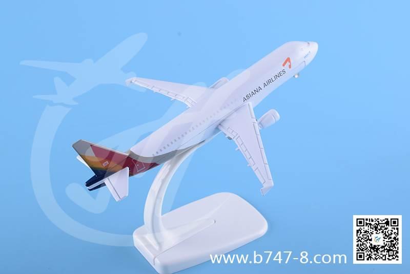 飞机模型 空客A320 韩亚航空