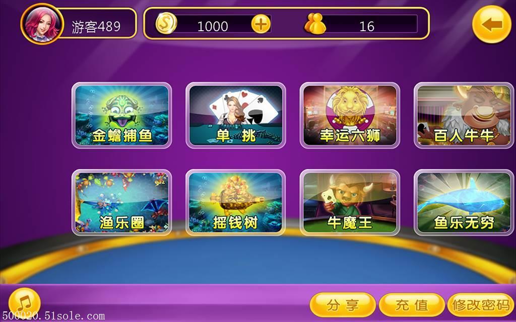 山西临汾正版手机捕鱼游戏收费