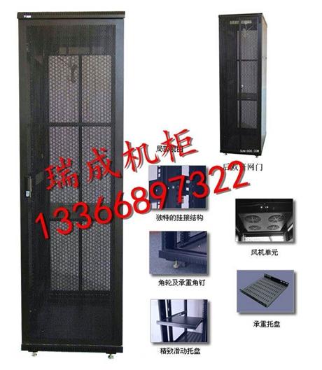 机房机柜 配电柜直流屏柜 plc柜电力机柜 电力控制柜设备机柜