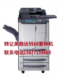 转让美能达5510复印机一体机