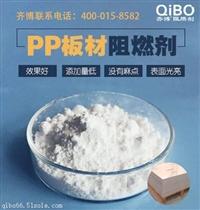 阻燃塑料行业PP阻燃剂的发展方向