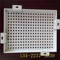 冲孔铝单板厂家供应-规格造型定制