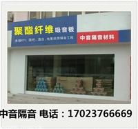 河南隔音材料有哪些,河南隔音材料的共同点-郑州中音隔音m
