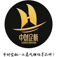 转让北京各区投资类公司IBbIBZ3BIO3