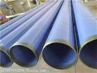 云南钢塑管最低价格 昆明钢塑管优惠报价