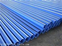 云南钢塑管价格/昆明钢塑管价钱/质量厂家