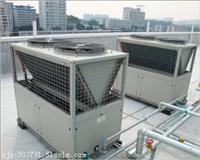 广州中央空调回收 广州二手中央空调回收