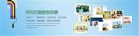 北京二手印刷设备公司