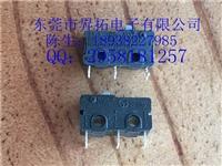 广东厂家供应ST-5小型开关3脚90度弯脚微动开关 银触点设计
