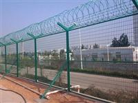 机场护栏网 振鼎 厂家直销 机场安全防护网
