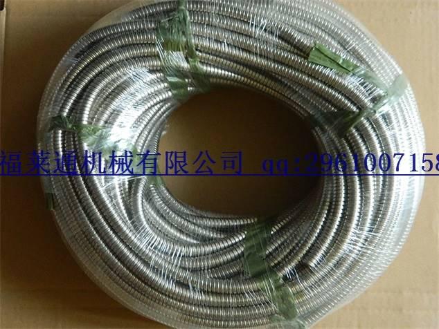 河南南阳福莱通双扣不锈钢金属软管FSS-I12